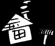 家造り House builtのイラスト