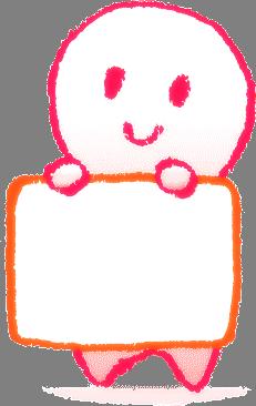 ボードを持って案内する人(カラー)のイラスト