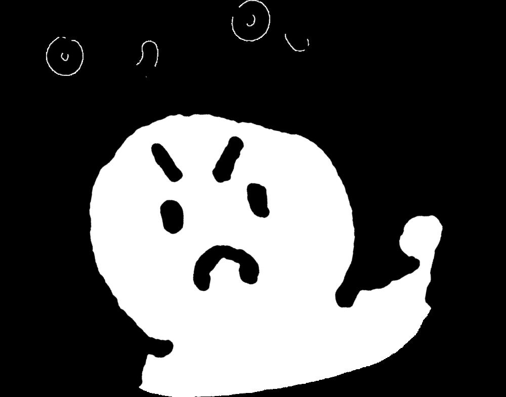 プンプン怒る Angryのイラスト