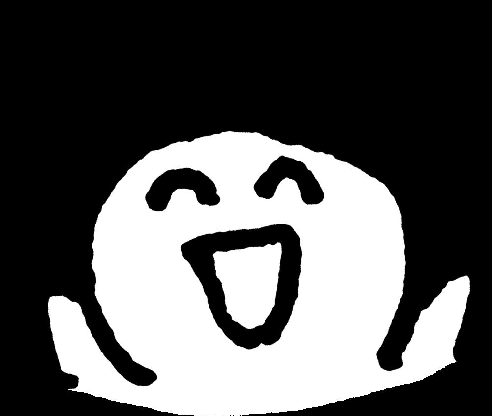 喜び 万歳 Happy Hoorayのイラスト