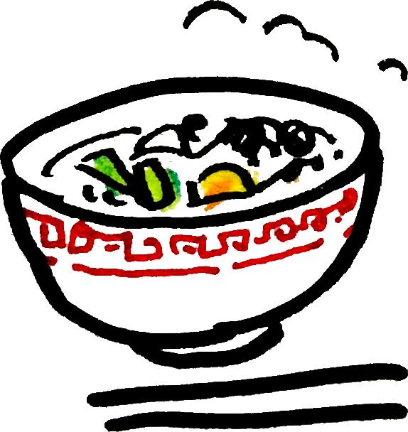 ラーメン Ramenのイラスト