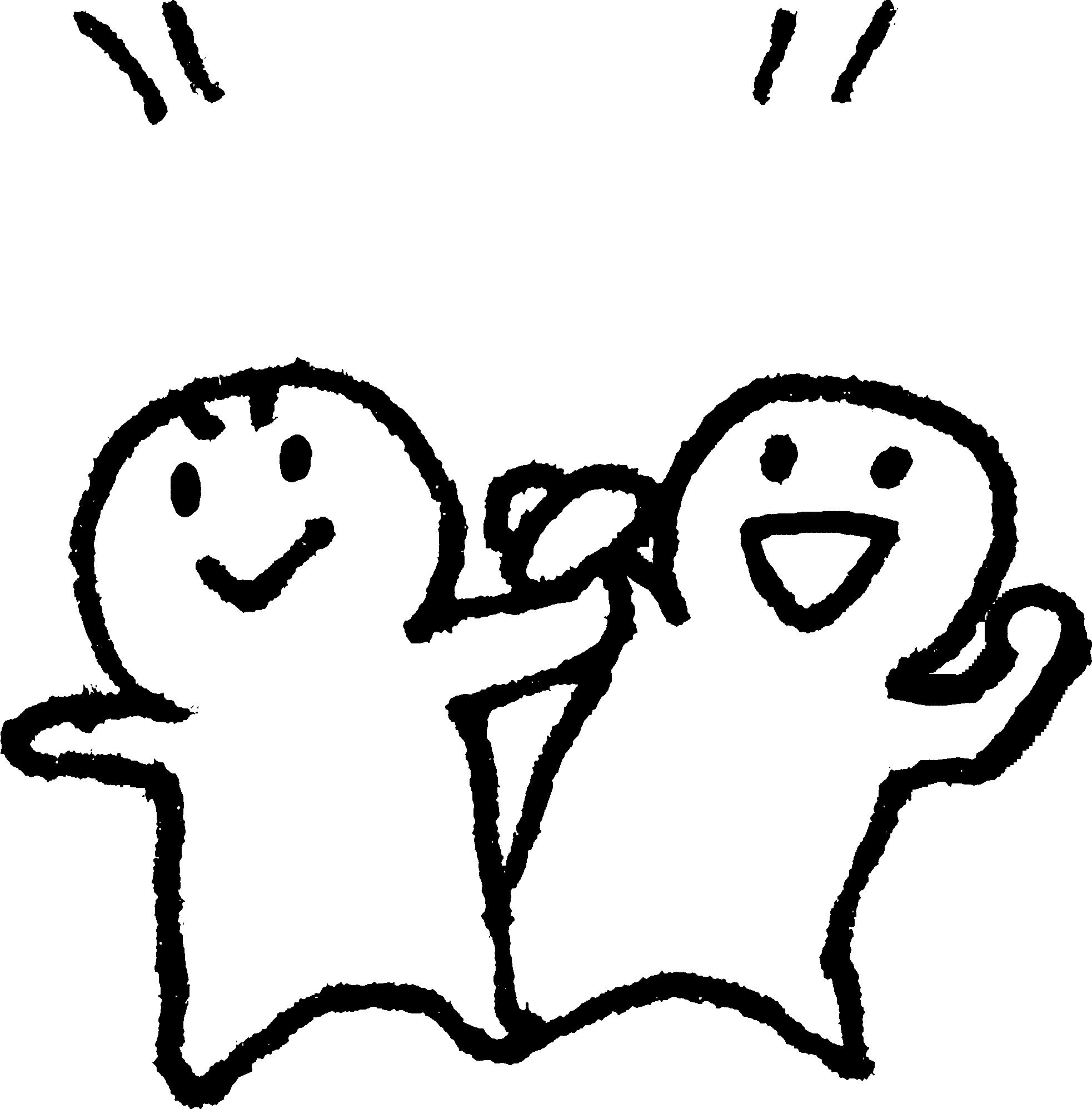 「ガッツ ポーズ 頑張る イラスト 無料」の画像検索結果