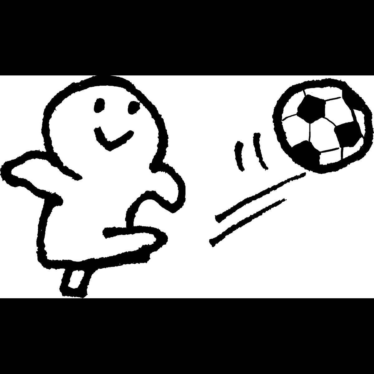 サッカー かわいいゆるい無料イラストてがきですのβ