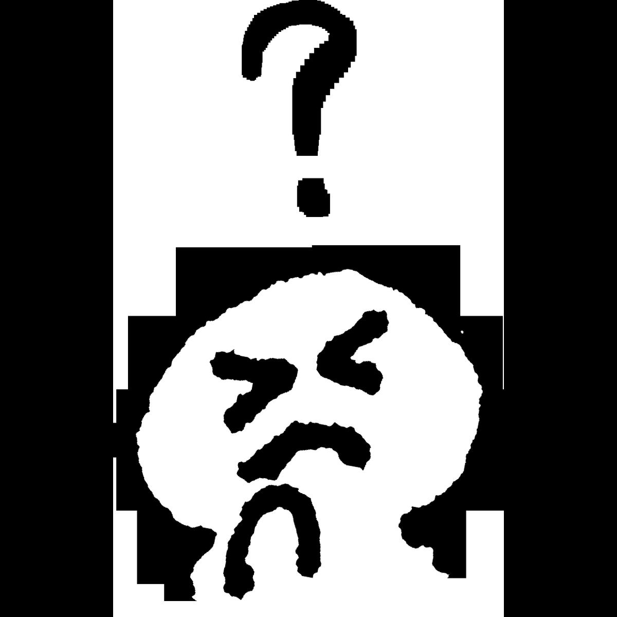 はてな?(悩む)のイラスト Question