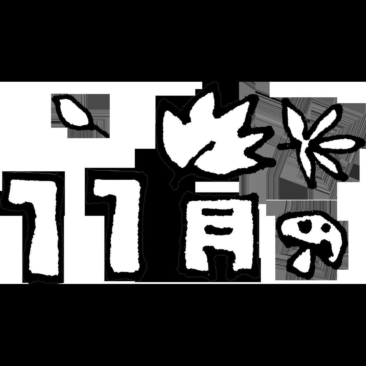 11月のイラスト November Illust