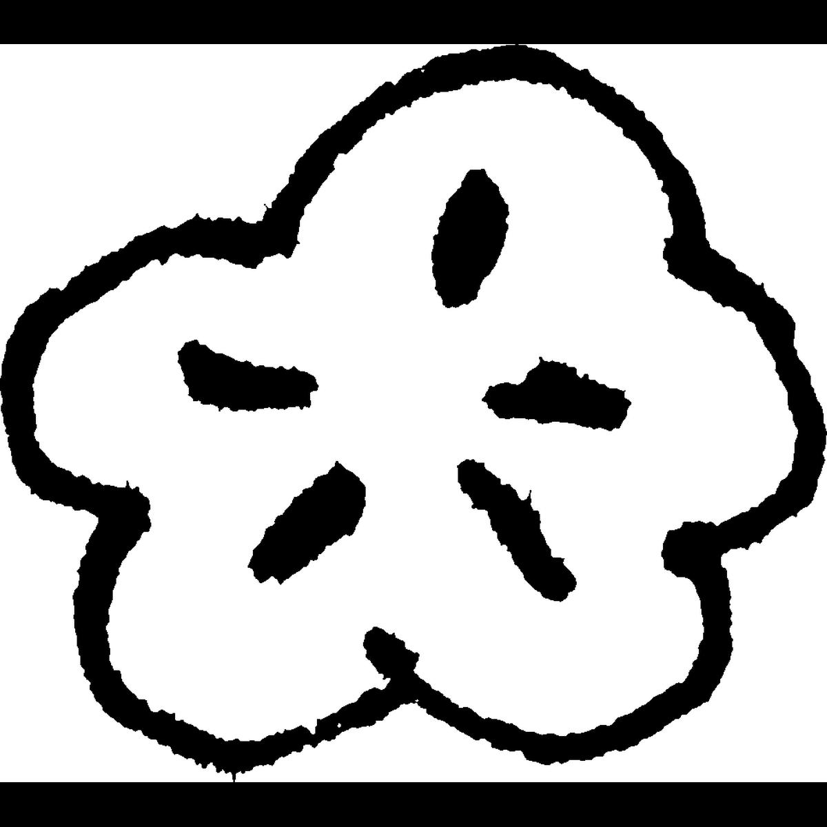 梅の花1のイラスト