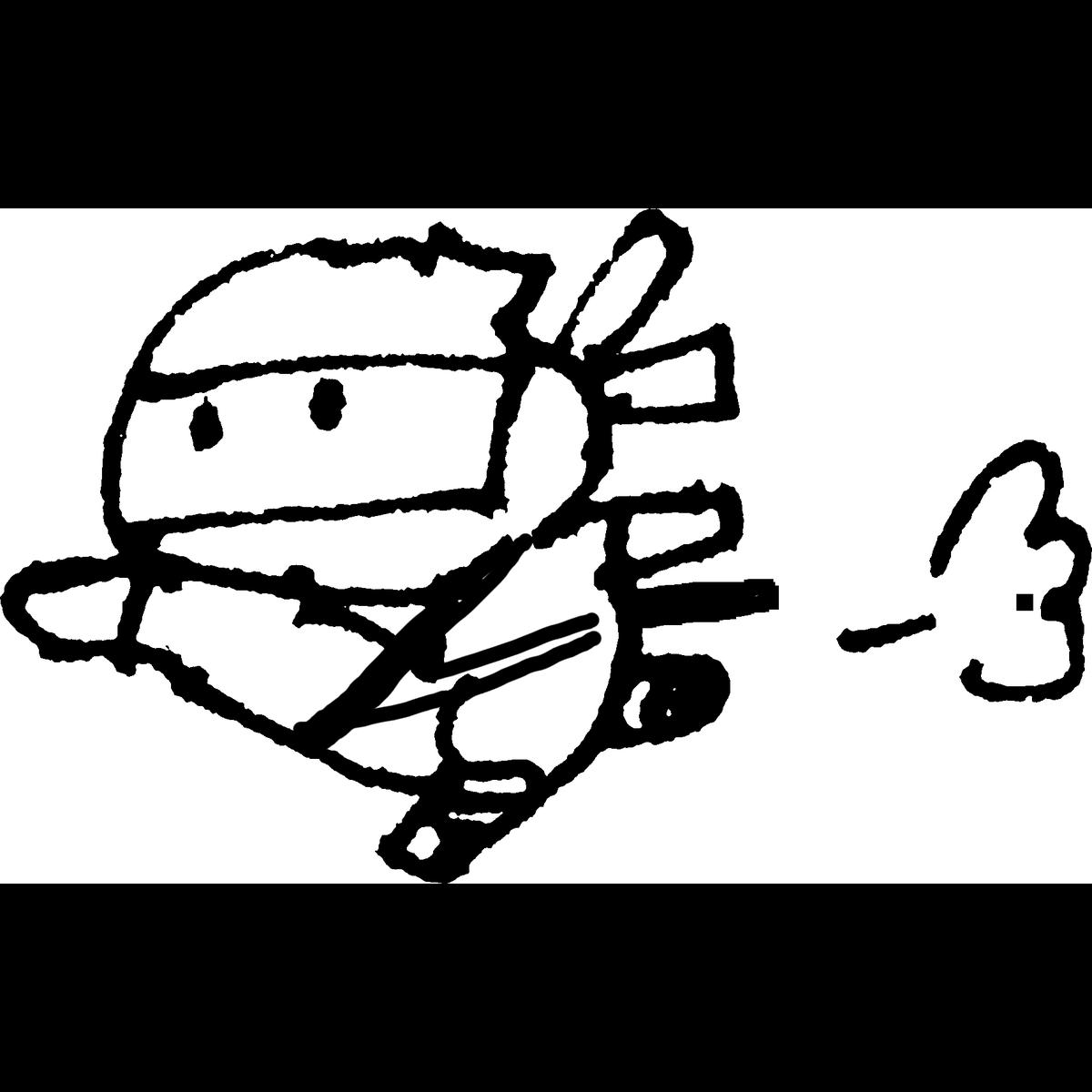 忍者走り2のイラスト Ninja Running2 Illust