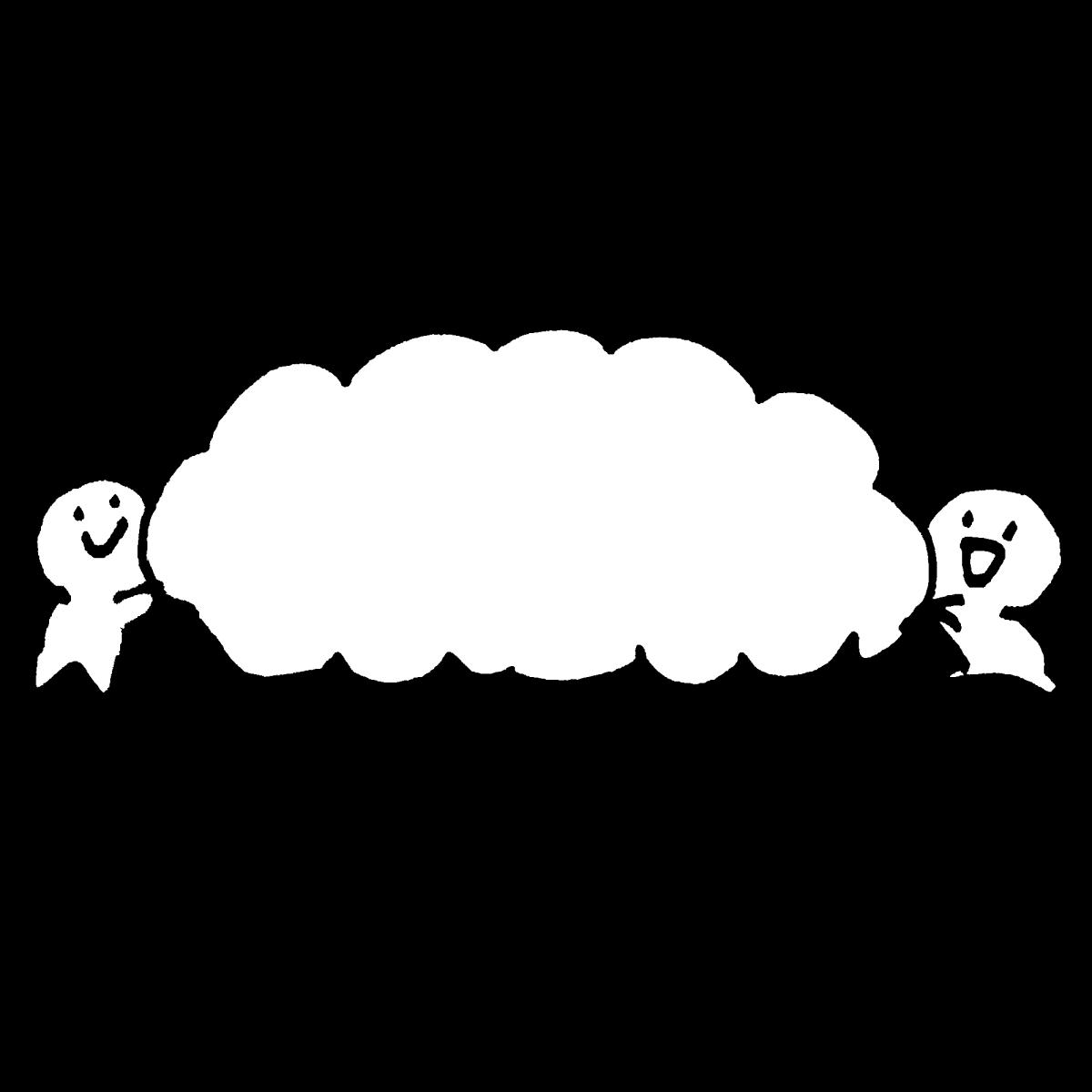 雲のタイトルのイラスト / Cloud Title Illustration