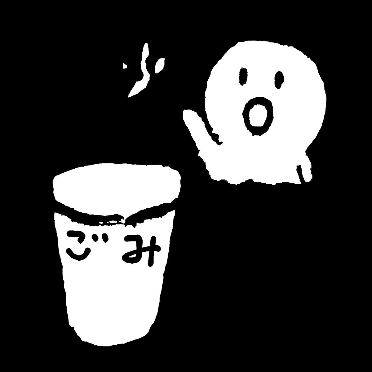 ゴミを捨てるのイラスト / throw away garbage Illustration
