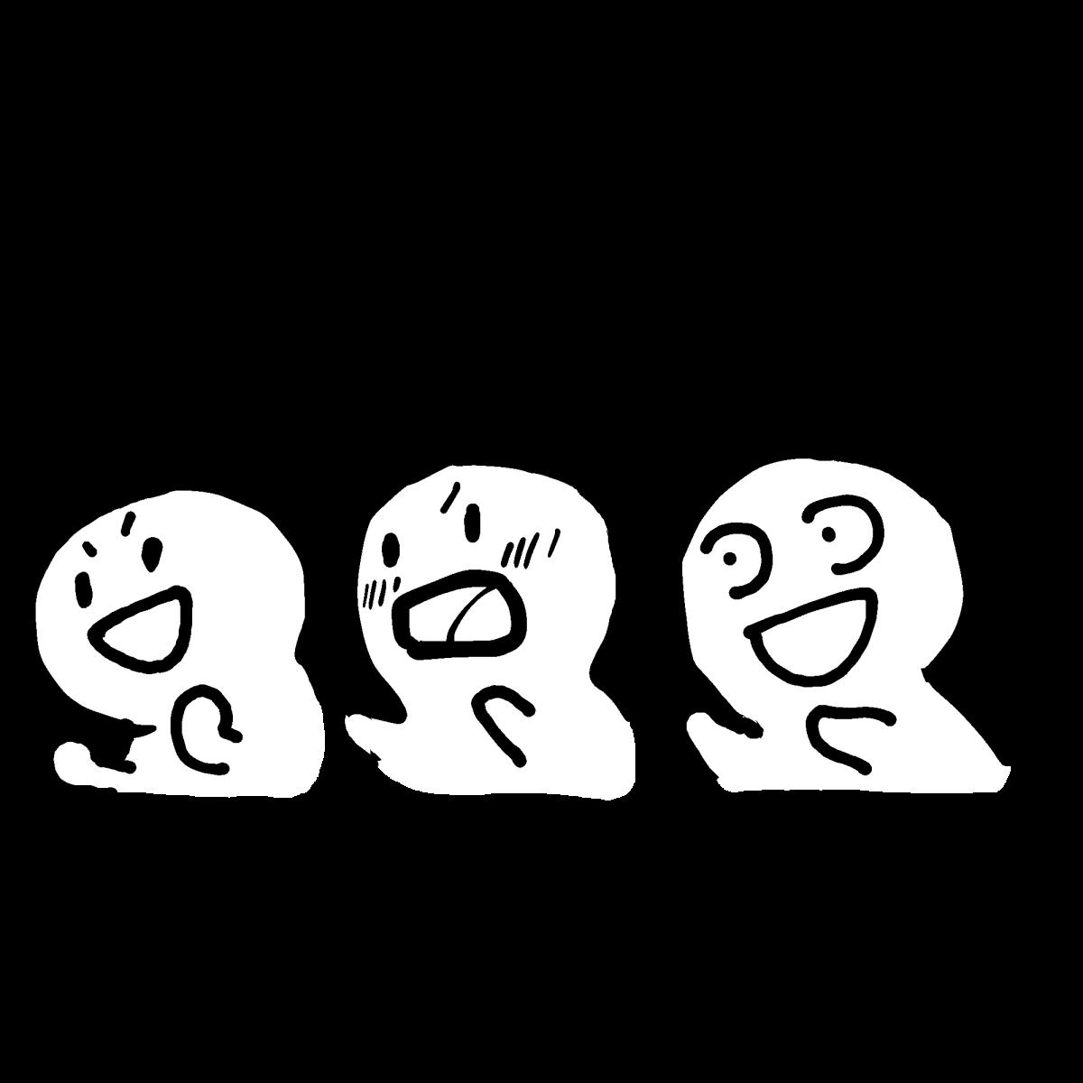 仲間と盛り上がるのイラスト / Get excited with friends Illustration