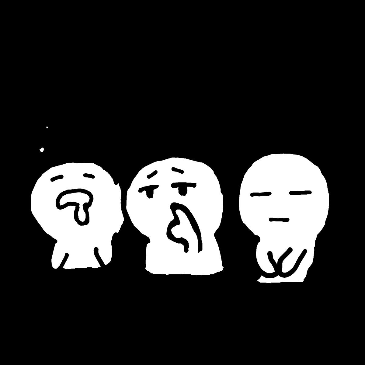 仲間としらけるのイラスト / Lose touch with friends Illustration