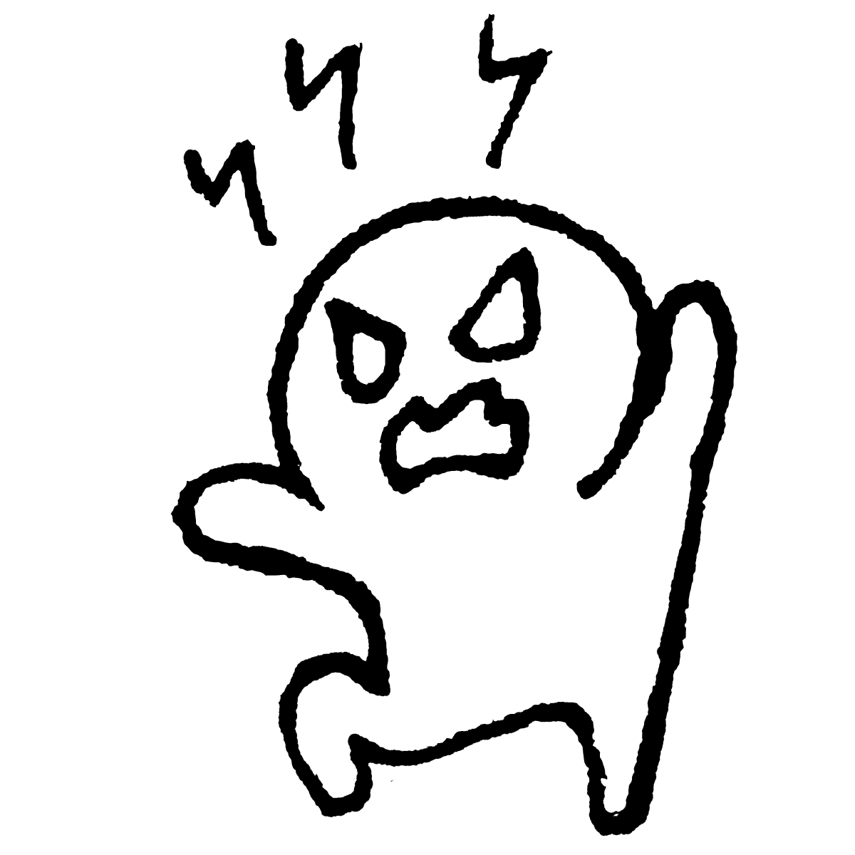 怒る人3のイラスト / Angry 3 Illustration