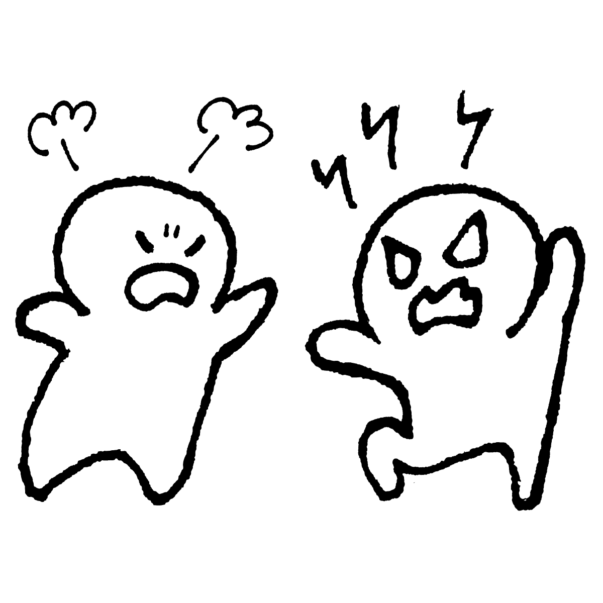 いがみ合うのイラスト / Quarrel Illustration