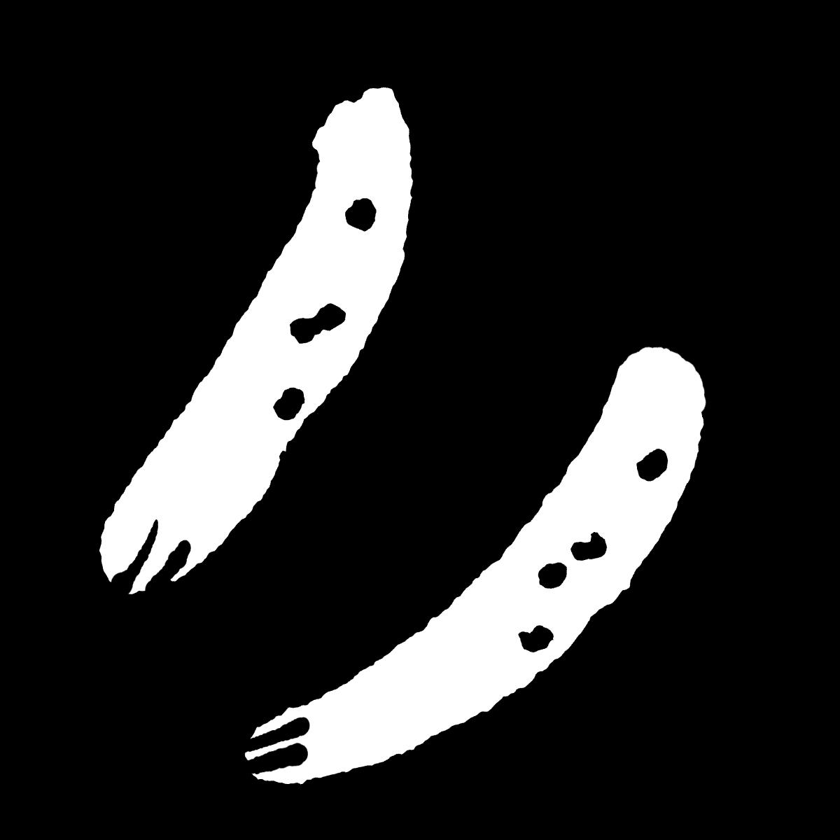 きゅうりのイラスト Cucumber  Illustration
