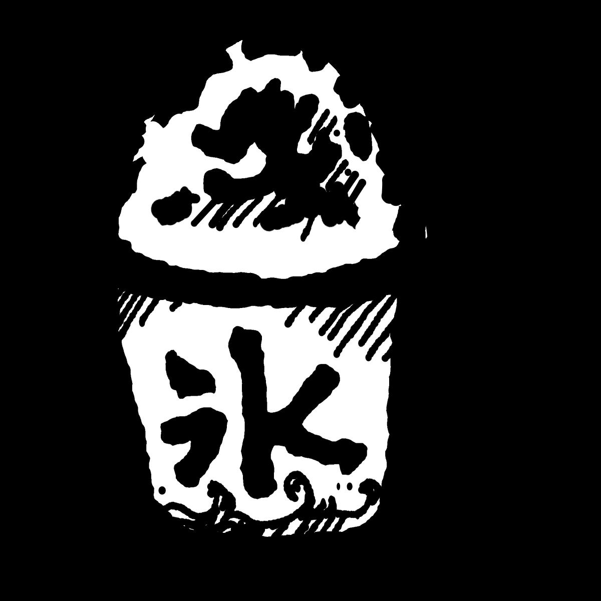 かき氷のイラスト / Shaved ice Illustration