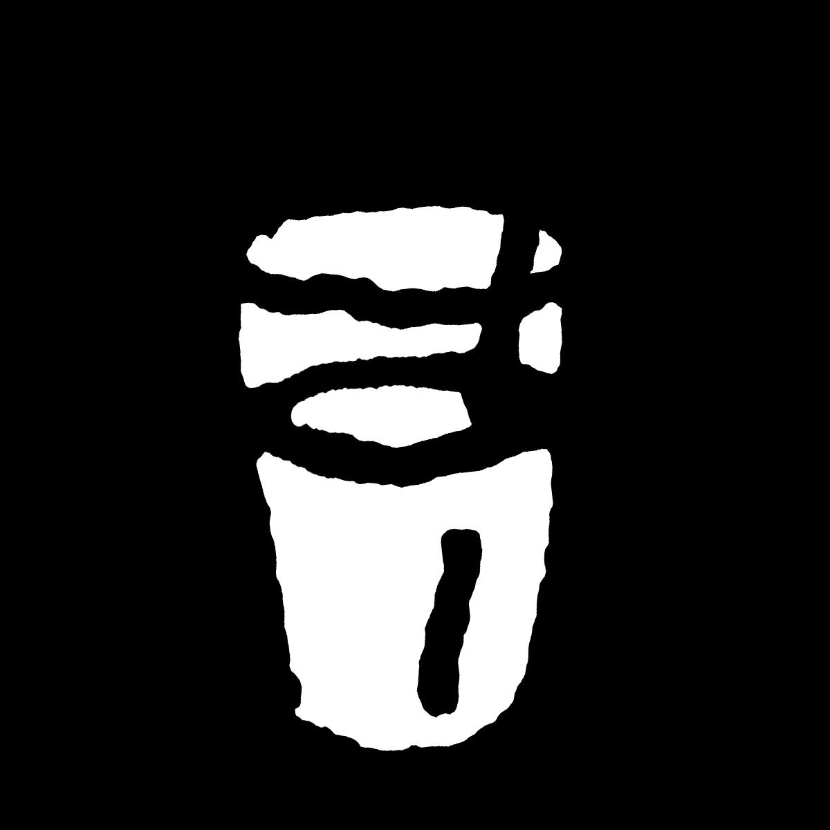 コップの水(ストローつき)のイラスト / With a cup of water straw Illustration