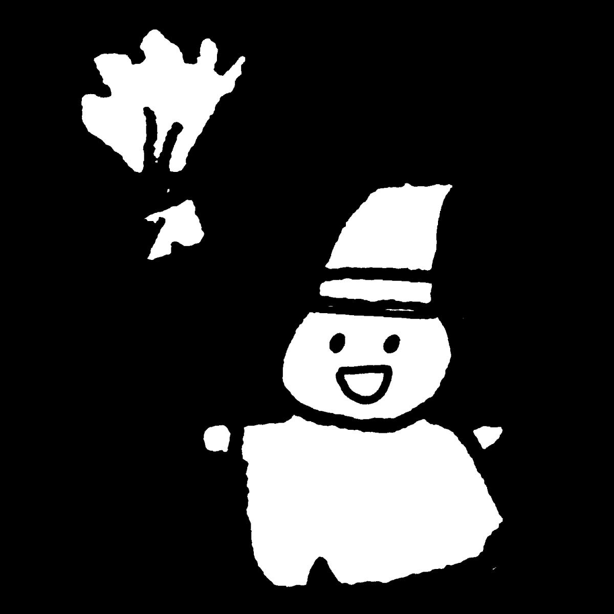 魔法使いのイラスト / Wizard Illustration