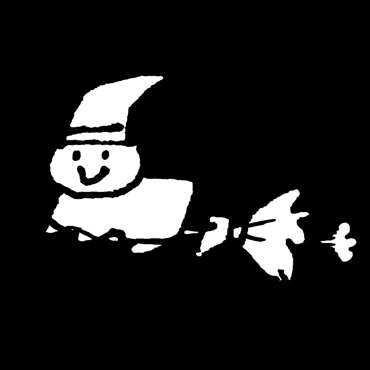ほうきで飛ぶ魔法使いのイラスト / Wizard flying with broom Illustration
