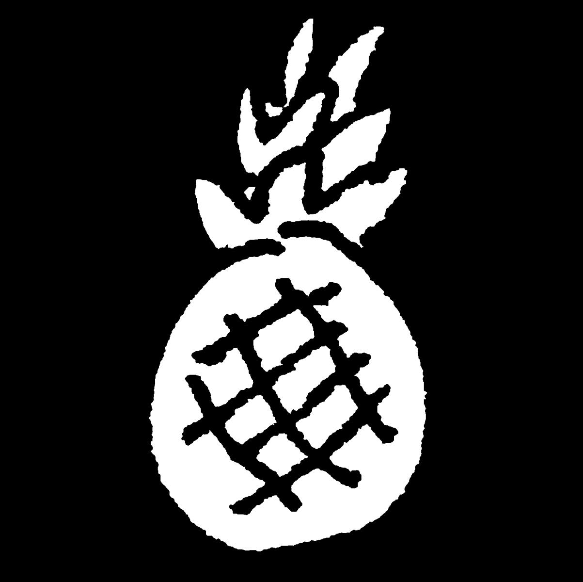パイナップルのイラスト / Pineapple (Ananas comosus) Illustration