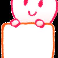 紙やボードを手に持つ  Hold paper or board in hand/colorのイラスト