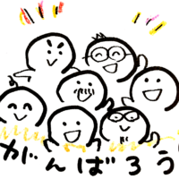 元気な仲間 A cheerful friendのイラスト