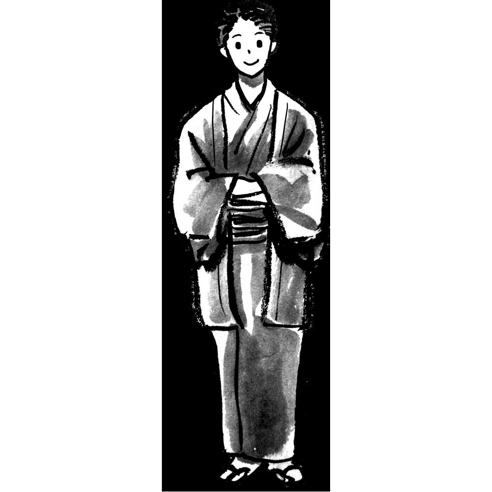 着物の立ち姿(男性)のイラスト Standing in kimono<Male>  Illustration